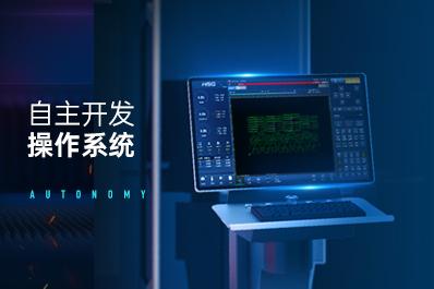 自主开发操作系统